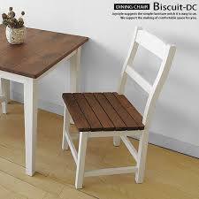 Dining Chairs White Wood Joystyle Interior Rakuten Global Market Pine Wood Pine Solid