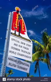 Image Of Hawaiian Flag Sign At The Start Of The Ironman Triathlon Kailua Kona Hawaii