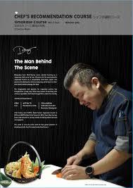 chef of cuisine hisho japanese cuisine