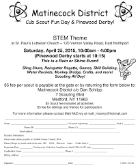 pack news cub scout pack 66 south huntington ny