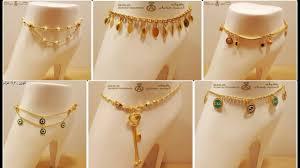 ankle bracelet gold images Gold ankle bracelet collection ankle bracelets for women jpg