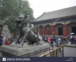 qilin statue bronze qilin statue summer palace visitors stock photo 52648635