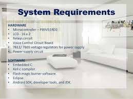 Home Design Software System Requirements Home Automation Using Android Phones Project First Phase