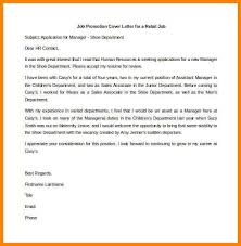 5 cover letter promotion welder resume