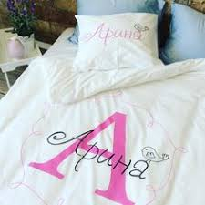 Personalized Girls Bedding by Couple Bedding Set Set Of Duvet Cover And 2 Pillowcases