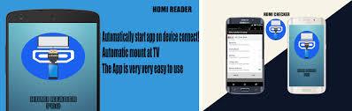 hdmi apk hdmi reader pro apk version 3 0 hdmi read