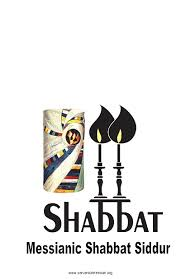 shabbat siddur siddurs haggadah ebooks servant of messiah ministries