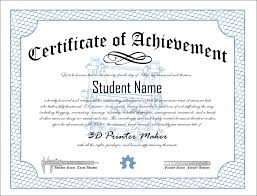 award certificate of achievement template with blue border