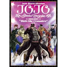 jojo s bizarre adventure jojo u0027s bizarre adventure stardust crusaders walk like crusaders