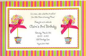 birthday invitation sayings alanarasbach