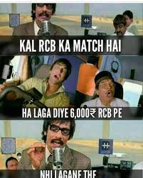 Rcb Memes - 9 nahi karna tha memes that will drive you into a laughter riot