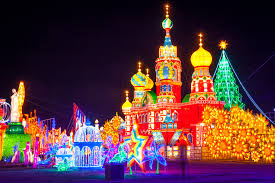 magical winter lights tickets houston holiday lights magical winter lights lantern festival
