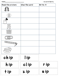 word family worksheets kindergarten 28 templates just sweet