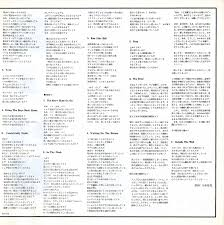how to write a title in a paper pink floyd archives japanese compilation lp discography 4 page insert from the wall album with title song listings in japanese and english timings a write up about each song in japanese and a discography