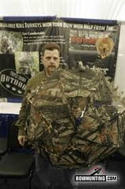 Umbrella Hunting Blinds 2012 Mathews Retailer Show Round Up