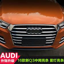 audi q3 modified buy 2016 audi q3 audi q3 grille trim grille trim light abs