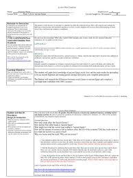 mafs floor plan vdm lptemplate 2016 1 victoria olson pdf lesson plan