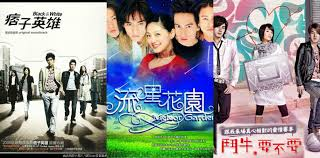 feeling nostalgic here are 9 must watch taiwanese dramas from the