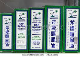 Minyak Axe johormalaysiaaugust 242017 axe brand medicated stock photo