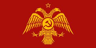 Union Of The Flag Flag Of The Union Of Byzantium Vexillology