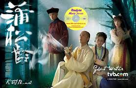 film semi series index of zoom foto silat mandarin