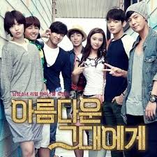 ost film magic hour mp3 mp3 to the beautiful you ost full ost album download free mp3