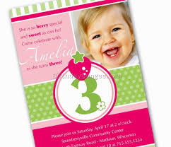 birthday invitations wording 1 best birthday resource gallery