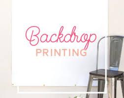wedding backdrop logo custom backdrop etsy
