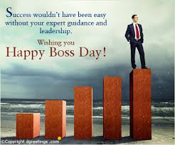 boss u0027 day messages boss day sms wishes dgreetings