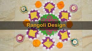 unique easy simple rangoli design using stencils indian diwali