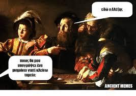 Ancient Memes - ii0105 0iliou utioypri cl cull innuovlo yurtl kaciv telliclo