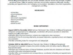 Entry Level Customer Service Resume Objective Entry Level Customer Service Resume Nardellidesign Com