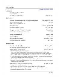banking resume format for experienced banking resume sample sample resume for personal banker resume cover letter investment banker resume template investment banking investment banking resume format banker examples sample pdf