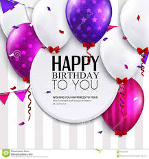vector birthday card with balloons and bunting flags on stripes