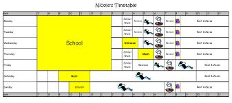 primary kids u0027 schedules