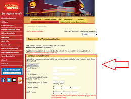 how to apply for golden corral jobs online at goldencorral com careers