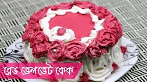 how to make red velvet cake red velvet cake cake