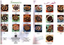 cuisine lella gateaux sans cuisson gateau sans cuisson dioul secrets culinaires gâteaux et