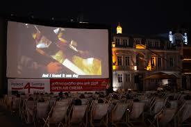 Botanic Gardens Open Air Cinema Outdoor Cinema At Batumi Botanical Garden Up And Personal