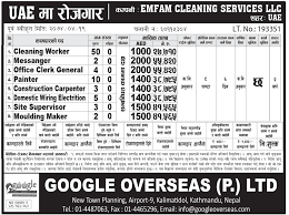 job demand from uae uae jobs cleaning jobs site supervisor jobs