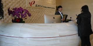 Help Desk Internship Career Preparation Chinese Flagship Program Indiana University