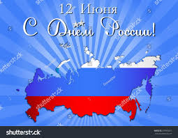 Russian Flag Colors Click The Flag Of Russia Image By Antnio Martins Russia Flag