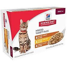 amazon com hill u0027s science diet indoor cat savory chicken