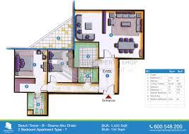 floor plans of beach towers al reem island