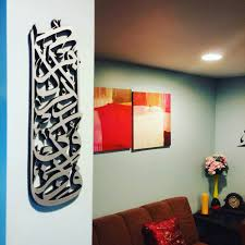 islamic art contemporary islamic decor shahada a