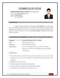civil engineering resume format download in ms word civil engineering resumes