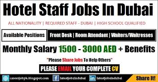 hotel jobs in dubai with good salary