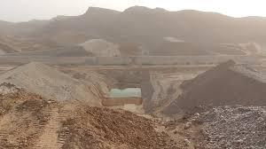 Nai Gaj Dam