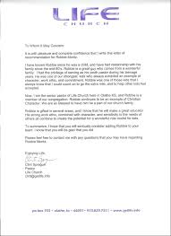 letter of reference example letter of reference example template