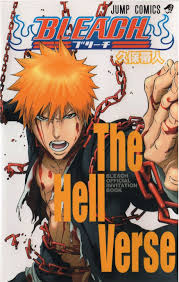 Bleach Spirits From Within Now Bleach Official Invitation Book The Hell Verse Bleach Wiki